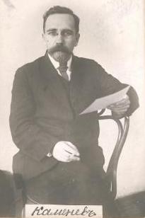 1918_Lev_Kamenev