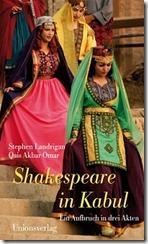 shakespeareinkabul