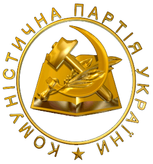 Communist_Party_of_Ukraine_logo.png